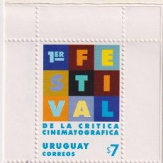 Sellos: ⚡ DISCOUNT URUGUAY 1999 THE 1ST ANNIVERSARY OF THE FILM CRITICS' FESTIVAL MNH - MOVIE. Lote 253856545