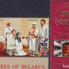 Sellos: ⚡ DISCOUNT BELARUS 2015 THEATERS OF BELARUS MNH - THEATER. Lote 253857640