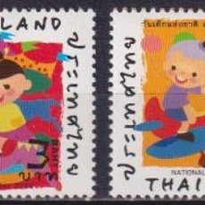 Sellos: ⚡ DISCOUNT THAILAND 2019 CHILDREN'S DRAWINGS - NATIONAL CHILDREN´S DAY MNH - CHILDREN, PICTU. Lote 253859900