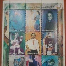 Sellos: HB R. GUINEA NUEVA/1998/25ANIV/MUERTE/PABLO/PICASO/HISTORIA/PINTURA/ESPAÑA/ARTE/DESNUDO/CUADROS. Lote 253880190