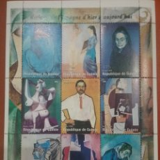 Sellos: HB R. GUINEA NUEVA/1998/25ANIV/MUERTE/PABLO/PICASO/HISTORIA/PINTURA/ESPAÑA/ARTE/DESNUDO/CUADROS. Lote 253880610