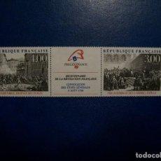 Timbres: LIQUIDACION-FRANCIA-1988-SERIE COMPLETA EN NUEVO(**MNH)-GRAFICAS. Lote 253970790