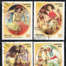 Sellos: CUBA Nº 4271/4, PINTURAS DE CONCEPCION FERRANT, USADO (SERIE COMPLETA), FOLKLORE. Lote 254786760