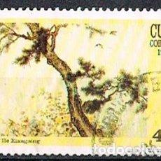 Sellos: CUBA Nº 4240, PINO DE HE XIANGNING, USADO. Lote 254798935