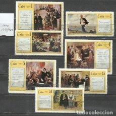 Sellos: 9308C-SERIE COMPLETA CUBO 1970 PINTURAS ARTE NACIMIENTO DE LENIN Nº 1399/405.. Lote 254996330