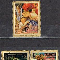 Sellos: MANAMA (EMIRATOS ARABES UNIDOS), CUADROS DE VERONESE, USADO. Lote 255433900