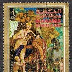 Sellos: MANAMA (EMIRATOS ARABES UNIDOS), VERONESE: MARTE, VENUS Y AMOR, USADO. Lote 255434180