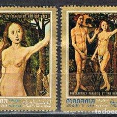 Sellos: MANAMA (EMIRATOS ARABES UNIDOS), VAN DER GOES, CUADROS, USADO. Lote 255435355