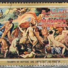 Sellos: MANAMA (EMIRATOS ARABES UNIDOS), POUSSIN: EL TRIUNFO DE NEPTUNO, USADO. Lote 255438545