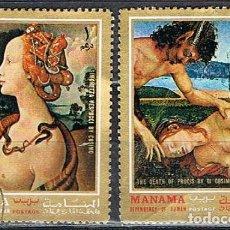 Sellos: MANAMA (EMIRATOS ARABES UNIDOS), COSIMO: CUADROS, USADO. Lote 255442250