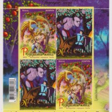 Sellos: ⚡ DISCOUNT BELARUS 2019 JOINT ISSUE OF BELARUS AND AZERBAIJAN. FOLK TALES MNH - FAIRY TALES,. Lote 255656170