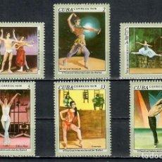 Sellos: ⚡ DISCOUNT CUBA 1976 THE 5TH INTERNATIONAL BALLET FESTIVAL, HAVANA NG - DANCING, BALLET. Lote 255657530
