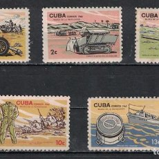 Sellos: ⚡ DISCOUNT CUBA 1965 MUSEUM OF THE REVOLUTION NG - MUSEUMS, REVOLUTION, WEAPON. Lote 255658205