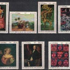 Sellos: ⚡ DISCOUNT CUBA 1971 NATIONAL MUSEUM PAINTINGS NG - PAINTINGS, PAINTING. Lote 255658225