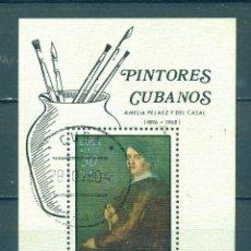 Sellos: ⚡ DISCOUNT CUBA 1978 AIRMAIL - PAINTING BY AMELIA PELAEZ DEL CASAL U - PAINTINGS, PAINTING,. Lote 255658465