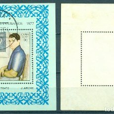 Sellos: ⚡ DISCOUNT CUBA 1977 AIRMAIL - PAINTING BY JORGE ARCHE U - PAINTINGS, ARTISTS. Lote 255658675