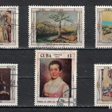 Sellos: ⚡ DISCOUNT CUBA 1975 NATIONAL MUSEUM PAINTINGS U - PAINTING. Lote 255659595
