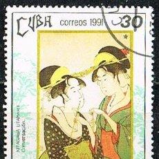 Timbres: CUBA Nº 3528, PINTURA JAPONESA: UTAMARO, CONVERSACIÓN, USADO. Lote 259891940
