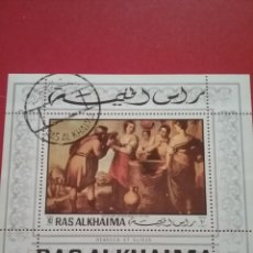 Sellos: HB RAS AL KHAIMA MTDO (E.A.U)/1970/ARTE/NAVIDADES/RELIGION/CUADROS/PINTURA/MURILLO/ARTISTA/JARRA/MUJ. Lote 260100415