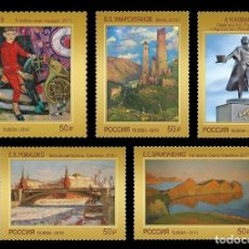 Sellos: ⚡ DISCOUNT RUSSIA 2019 CONTEMPORARY RUSSIAN ART MNH - ART, PAINTINGS. Lote 260570665