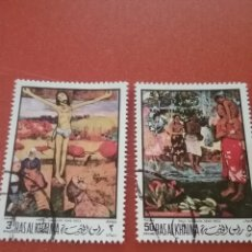 Sellos: SELLO RAS AL KHAIMA MTDO (E.A.U)/1970/2 DE 3V/PASCUA/RELIGION/ARTE/CUADROS/PINTURAS/ARTISTAS/GAUGUI. Lote 262052965