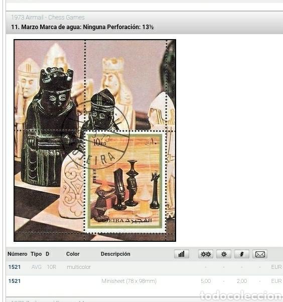 Sellos: HB Fujeira (E.A.U) mtdo/1972/juego/tablero/figuras/rey/deporte/ajedrez/tallas/arte/artesania/ - Foto 2 - 262289785