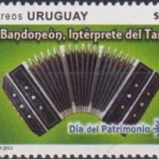 Sellos: ⚡ DISCOUNT URUGUAY 2013 IMMATERIAL CULTURAL HERITAGE OF HUMANITY MNH - MUSICAL INSTRUMENTS,. Lote 262873595