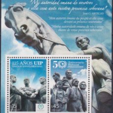 Sellos: ⚡ DISCOUNT URUGUAY 2014 THE 150TH ANNIVERSARY OF U.I.P. MNH - MONUMENTS. Lote 262874210
