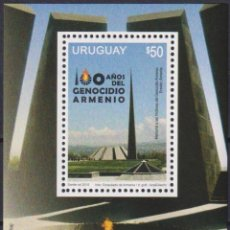 Sellos: ⚡ DISCOUNT URUGUAY 2015 THE 100TH ANNIVERSARY OF THE ARMENIAN GEONSIDE MNH - MONUMENTS. Lote 262874330
