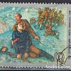Sellos: RUSIA, U.R.S.S. Nº 4555, CENTEMNARIO DE PETROV VOLDKIN: MUERTE DEL COMISARIO (1928), USADO. Lote 262910525