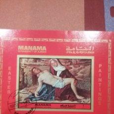 Selos: HB MANAMA (E.A.U) MTDOS/1972/PASCUA/RESURECCION/PINTURA/ARTE/CUADRO/RELIGION/CREENCIAS/. Lote 263071760