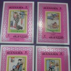 Selos: HB (4 DE 8) MANAMA (E.A.U) MTDOS/1972/PINTURA/CUADROS/ARTE/KEISAL/MUJER/BAÑO/DESNUDO/CASA/ESCENAS/. Lote 263072175