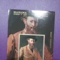 Selos: HB MANAMA (E.A.U) MTDOS/1972/ARTE/PINTURA/CUADROS/MANET/RETRATO/FAMOSO/ARTISTA/. Lote 263072715