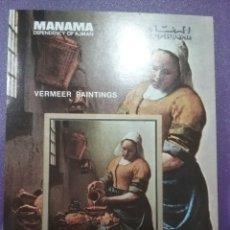 Selos: HB MANAMA (E.A.U) MTDOS/197/ARTE/CUADRO/PINTURAS/ARTISTA/VERMEER/MUJER/OCCINA/JARRA/CESTA/. Lote 263073665