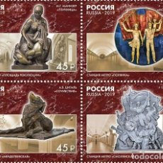 Sellos: ⚡ DISCOUNT RUSSIA 2018 MONUMENTAL ART OF THE MOSCOW METRO MNH - ART, METRO. Lote 266241533
