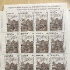 Sellos: 12 SELLOS PATRIMONIO MUNDIAL DE LA HUMANIDAD 1995 REAL MONASTERIO DE SANTA MARIA DE GUADALUPE. Lote 267494904