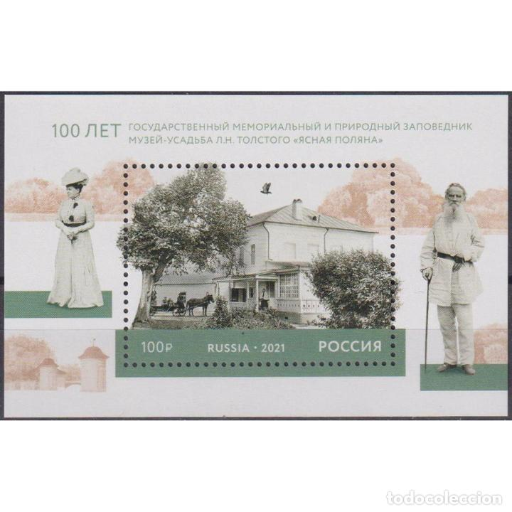 ⚡ DISCOUNT RUSSIA 2021 100TH ANNIVERSARY OF THE YASNAYA POLYANA ESTATE MUSEUM MNH - MUSEUMS, (Sellos - Temáticas - Arte)