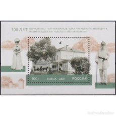 Sellos: ⚡ DISCOUNT RUSSIA 2021 100TH ANNIVERSARY OF THE YASNAYA POLYANA ESTATE MUSEUM MNH - MUSEUMS,. Lote 268835989