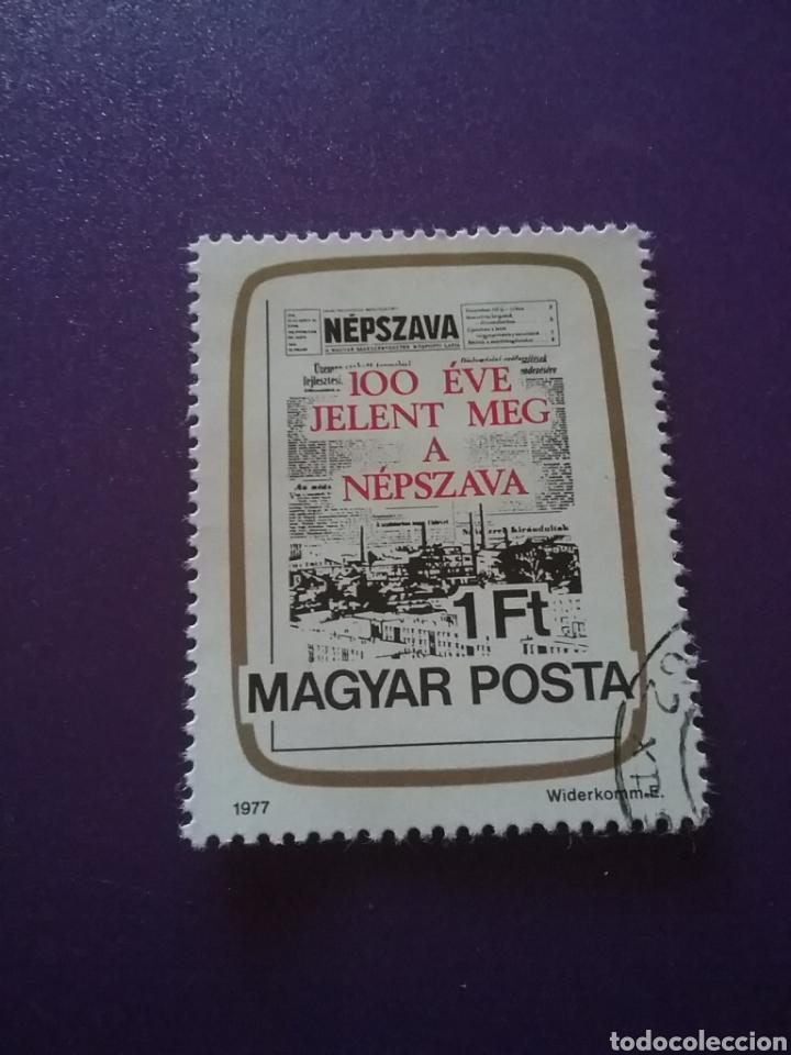 SELLO HUNGRÍA (MAGYAR P) MTDO/1977/CENTENARIO/PRENSA/PERIODICO/SINDICALISTA/ARTE/NEPZARA/LETRAS/TEX/ (Sellos - Temáticas - Arte)