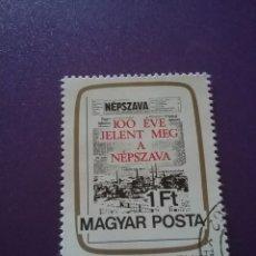 Sellos: SELLO HUNGRÍA (MAGYAR P) MTDO/1977/CENTENARIO/PRENSA/PERIODICO/SINDICALISTA/ARTE/NEPZARA/LETRAS/TEX/. Lote 268869574
