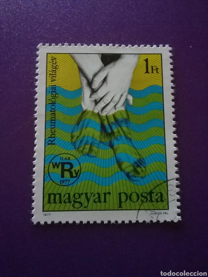 SELLO HUNGRÍA (MAGYAR P) MTDO/1977/AÑO/REUMATOLOGIA/PIES/AGUA/MEDICINA/CIENCIA/ARTE/MANOS/ (Sellos - Temáticas - Arte)