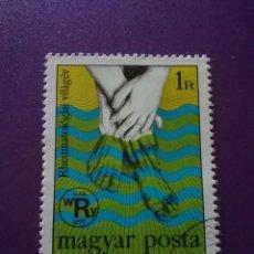 Sellos: SELLO HUNGRÍA (MAGYAR P) MTDO/1977/AÑO/REUMATOLOGIA/PIES/AGUA/MEDICINA/CIENCIA/ARTE/MANOS/. Lote 268871144