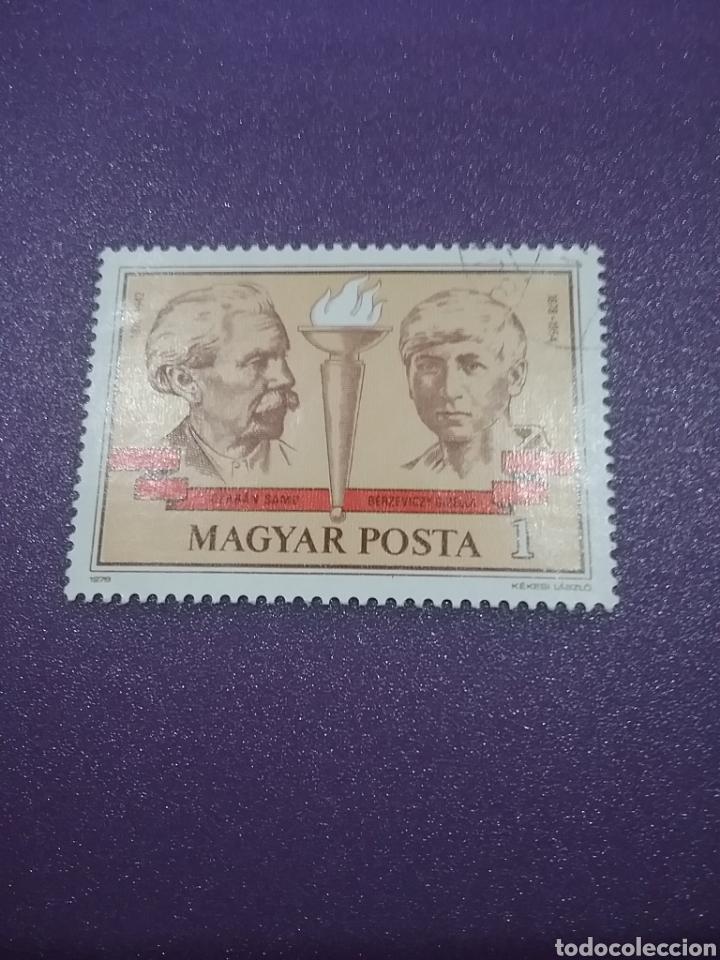 SELLO HUNGRÍA (MAGYAR P) MTDO/1978/CENT/NACIMIENTO/PEDAGOGOS/DOCENCIA/FAMOSOS/GIZELLA/SAMU/ARTE (Sellos - Temáticas - Arte)