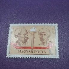 Sellos: SELLO HUNGRÍA (MAGYAR P) MTDO/1978/CENT/NACIMIENTO/PEDAGOGOS/DOCENCIA/FAMOSOS/GIZELLA/SAMU/ARTE. Lote 268882769