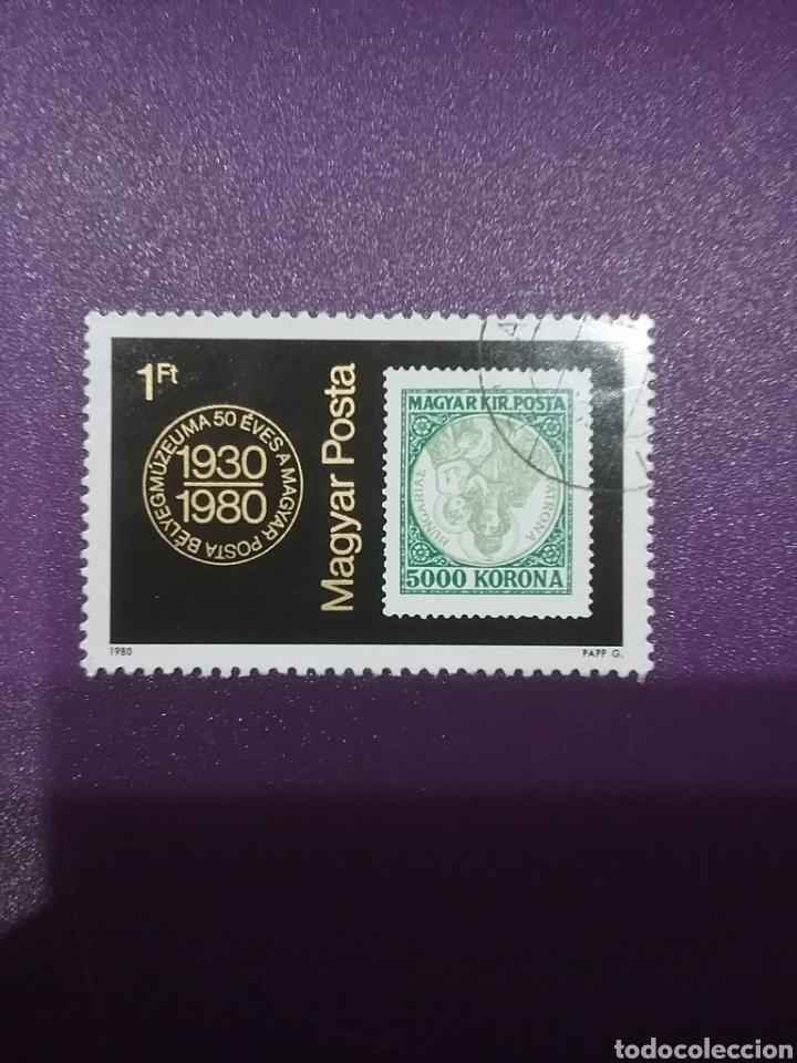 SELLO HUNGRÍA (MAGYAR P) MTDO/1980/50ANIV/MUSEO/FILATELIA/ERROR/SELLO/SOBRE/SELLO/CELEBRACION (Sellos - Temáticas - Arte)