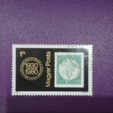 Sellos: SELLO HUNGRÍA (MAGYAR P) MTDO/1980/50ANIV/MUSEO/FILATELIA/ERROR/SELLO/SOBRE/SELLO/CELEBRACION. Lote 268887829