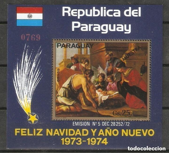 """PARAGUAY. 1973-74. """"MUESTRA"""". LA ADORACIÓN DE LOS PASTORES. NAVIDAD. LOUIS LE NAIN. ARTE. PINTURA. (Sellos - Temáticas - Arte)"""
