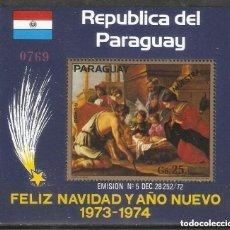 """Sellos: PARAGUAY. 1973-74. """"MUESTRA"""". LA ADORACIÓN DE LOS PASTORES. NAVIDAD. LOUIS LE NAIN. ARTE. PINTURA.. Lote 268941244"""