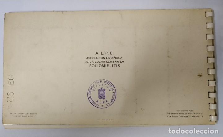 Sellos: Album de sellos - Pintores Famosos - Alpe - Foto 6 - 270569413