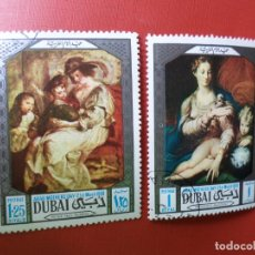 Sellos: *ARABIA SUDESTE, DUBAI, DIA DE LA MADRE 1969. Lote 270574248